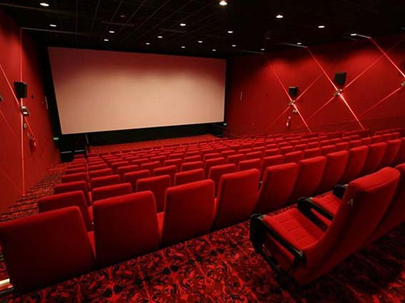 Cinestar Multiplex Dubrovnik